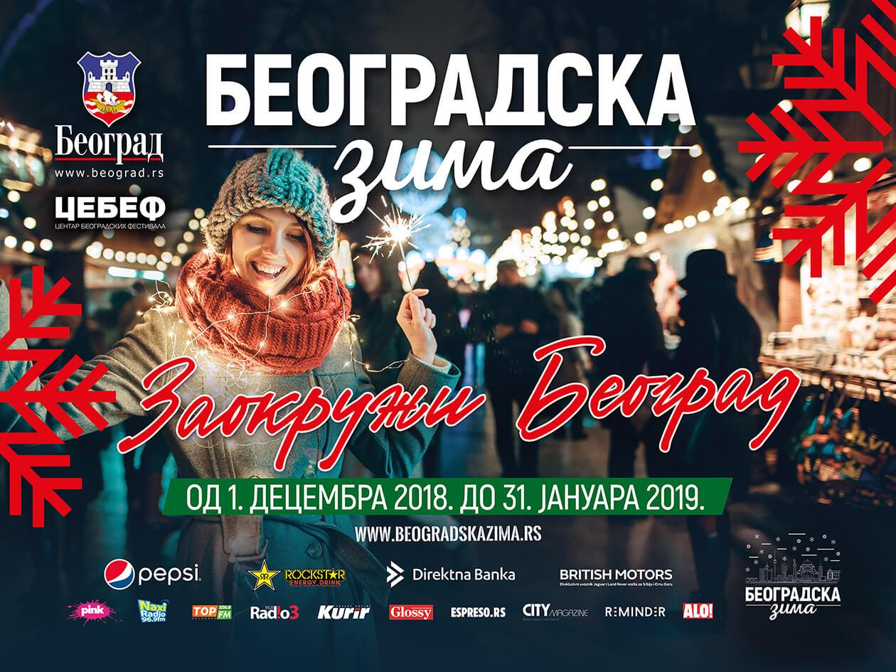 Beogradska-zima-Bilbord_40x30cm-preview01