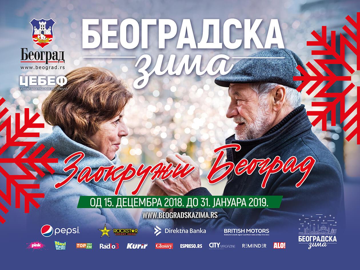 Beogradska-zima_Bilbord_40x30cm-preview-04